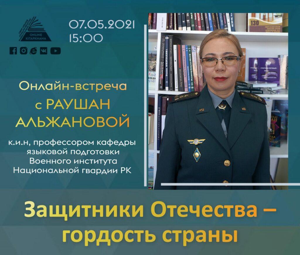 Гордость Страны | Группа на OK.ru | Вступай, читай ...